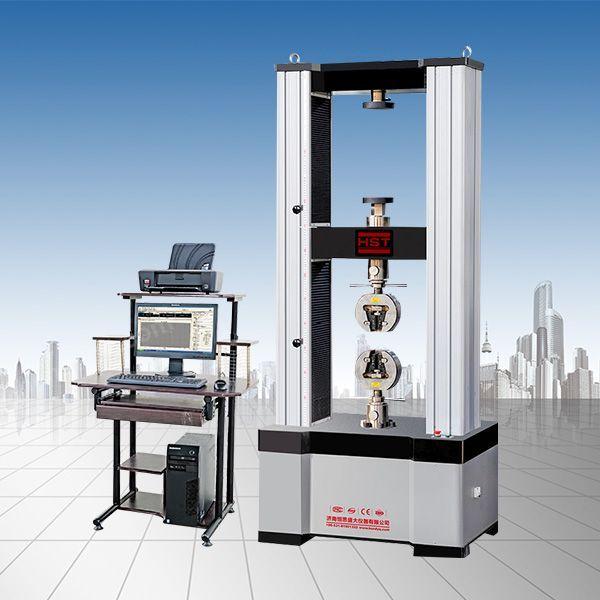 隔热铝型材拉伸万能试验机